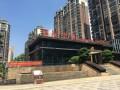 国际华城万达广场附近学区房